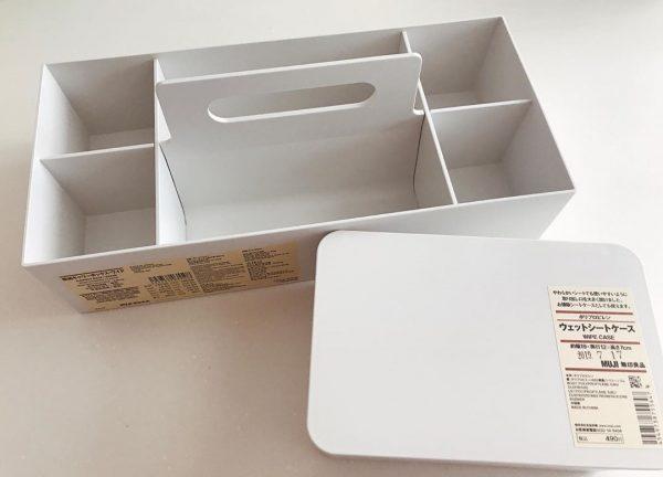 ポリプロピレン収納キャリーボックス