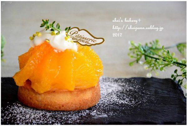 オレンジの人気料理レシピ《ケーキ》2
