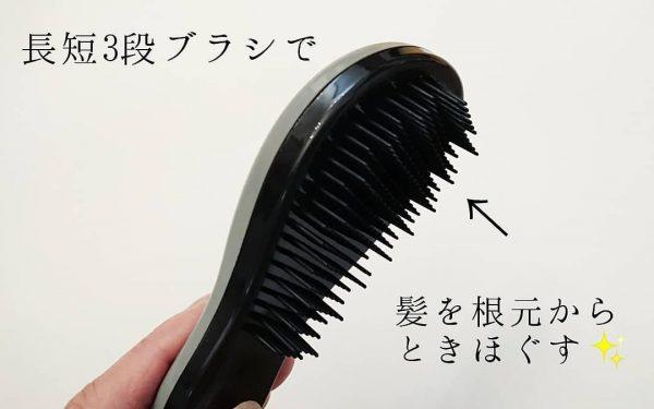 立体型ヘアブラシ(ダイソー他)