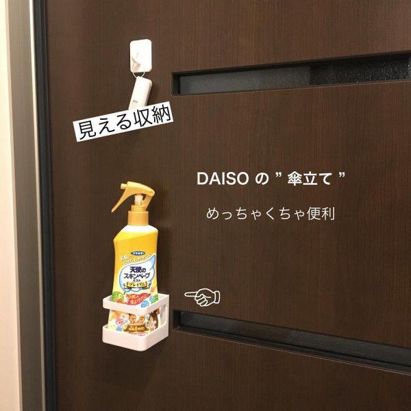 ダイソー 便利グッズ2