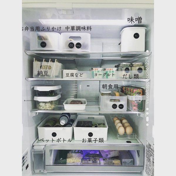 冷蔵庫 収納術4