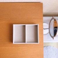 【無印良品】のシンプルな収納ケースが万能すぎる!散らかりがちな小物などを整理整頓
