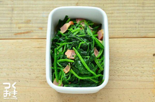 ほうれん草の人気で大量消費レシピ☆お弁当12
