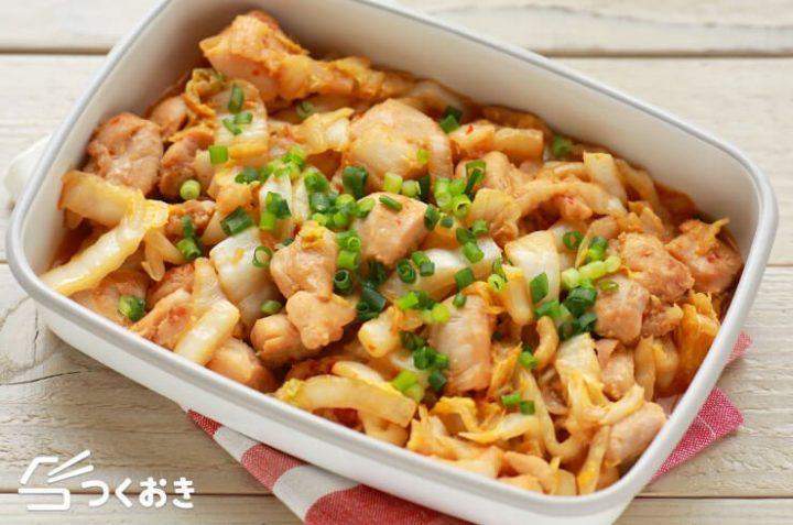 簡単に大量消費!鶏肉と白菜のピリ辛味噌炒め