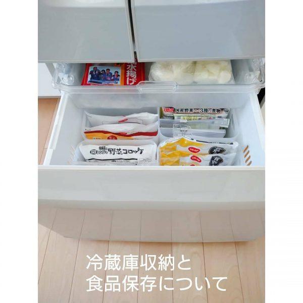 ダイソーグッズを使ったキッチンの食品収納2
