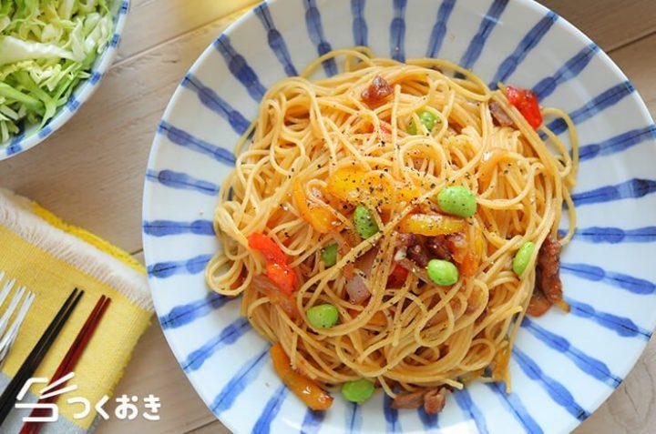 大量消費に!彩り野菜の和風ポン酢パスタ