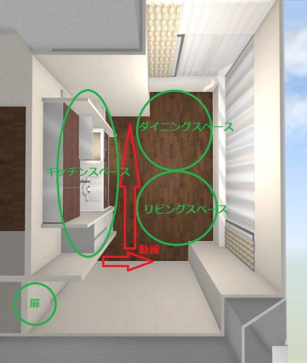 一人暮らし 9畳 家具 レイアウト2