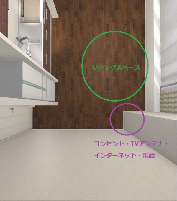 一人暮らし 9畳 家具 レイアウト3