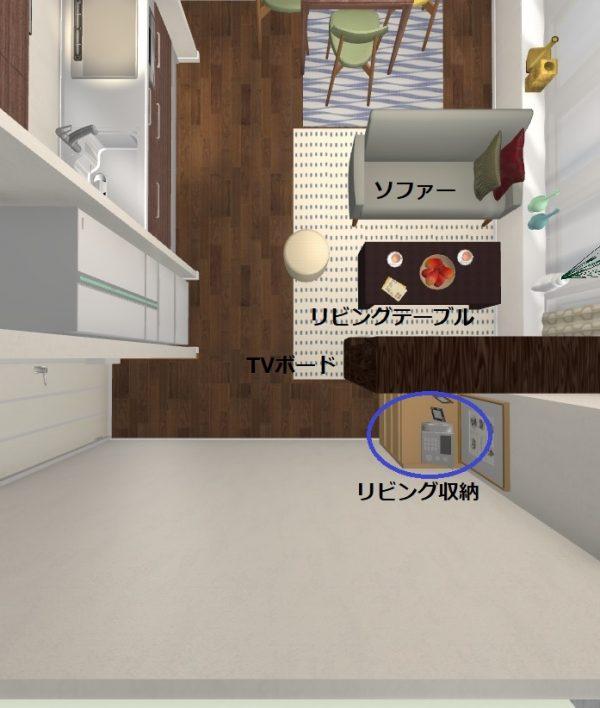 一人暮らし 9畳 家具 レイアウト4