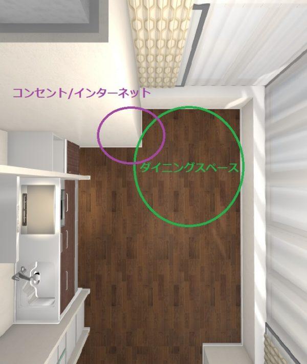 一人暮らし 9畳 家具 レイアウト5