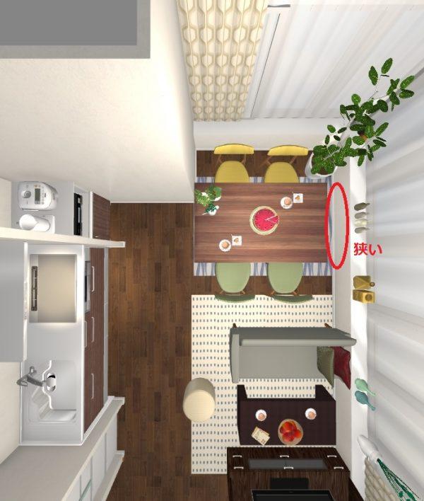一人暮らし 9畳 家具 レイアウト6
