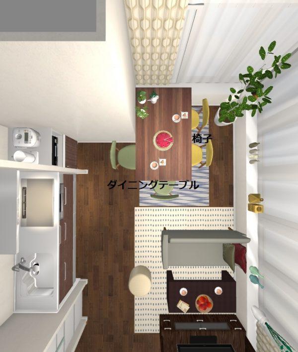 一人暮らし 9畳 家具 レイアウト7