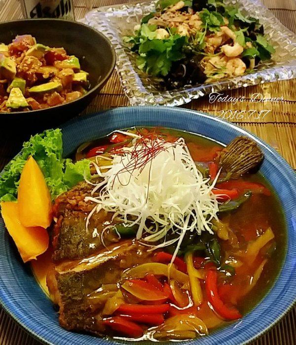 お魚メニュー14