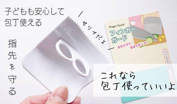 キッズ商品4