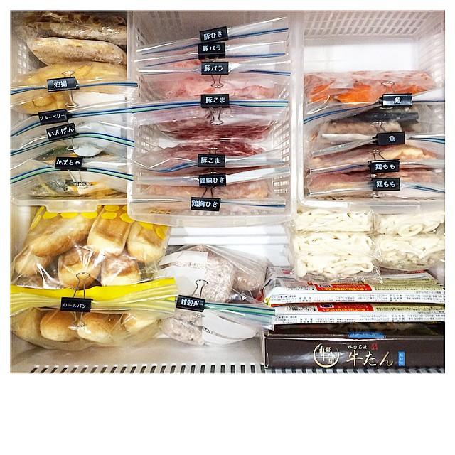 小物を使った冷凍庫のアイデア収納