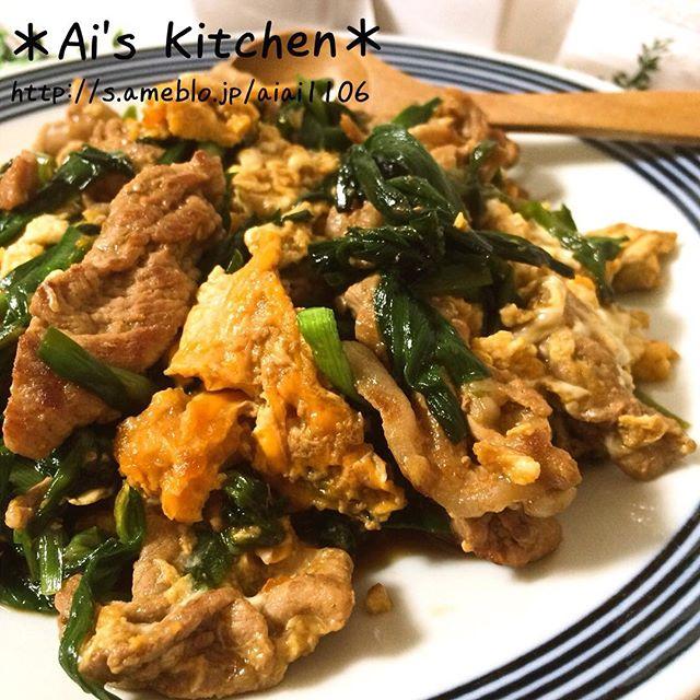 中華風レシピ5