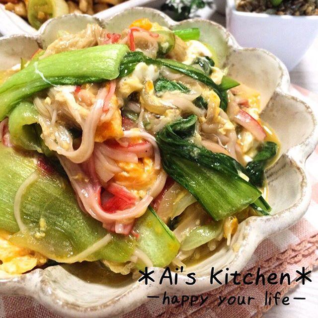 中華風レシピ3