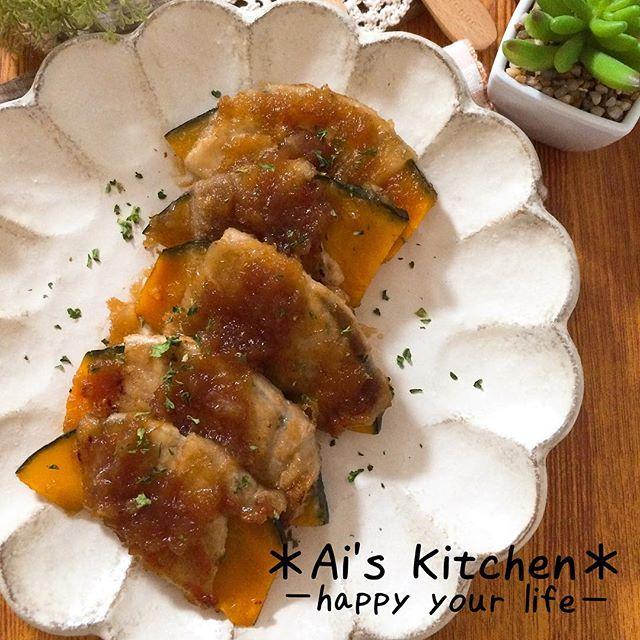 かぼちゃの人気中華!かぼちゃの豚肉巻き