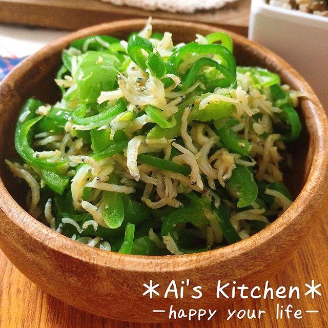 ピーマンの簡単な中華風レシピ☆お弁当5