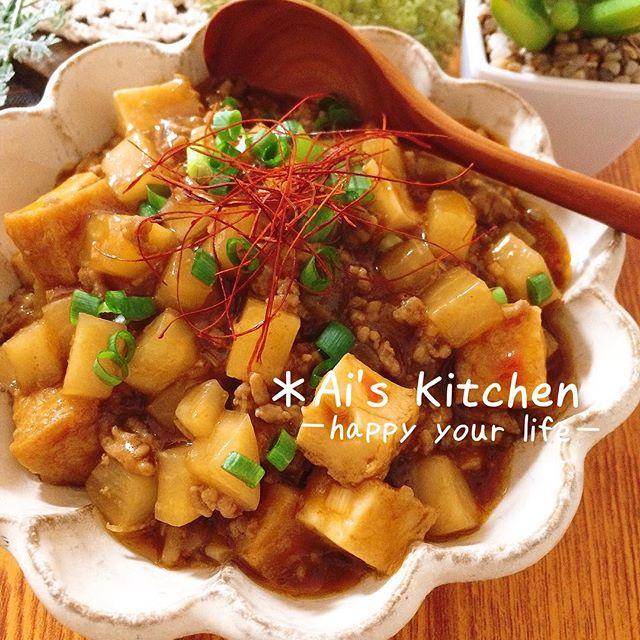人気の中華料理!簡単な厚揚げと大根麻婆