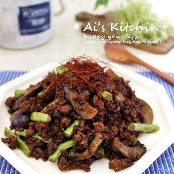 なすの中華風おすすめレシピ《炒め物》4