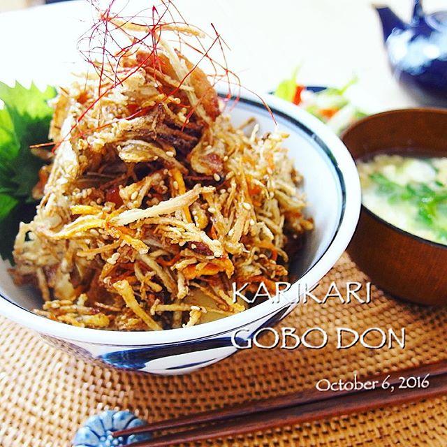 ごぼう料理☆人気の簡単レシピ《主食&汁物》