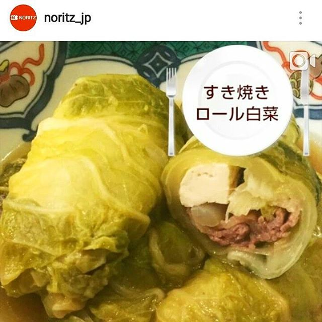 和食の人気の食べ方!すき焼きロール白菜