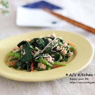 ほうれん草で簡単な和食レシピ☆お弁当9