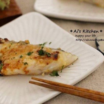 美味しい魚料理!お弁当に真だらの味噌マヨ焼き