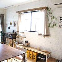 リビングのカフェ風インテリア特集♪落ち着くおしゃれ部屋の作り方をご紹介