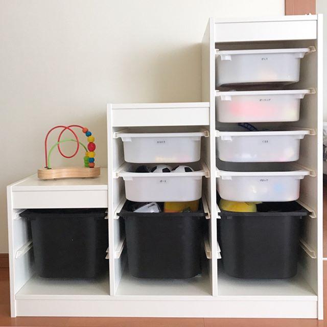 IKEA TROFAST(トロファスト) 収納