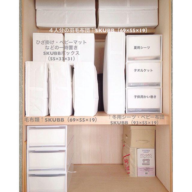 IKEA《SKUBBボックス》を使った押入れ収納3