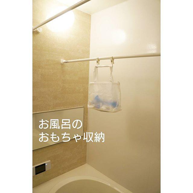 100均で簡単に安くお風呂のおもちゃ収納