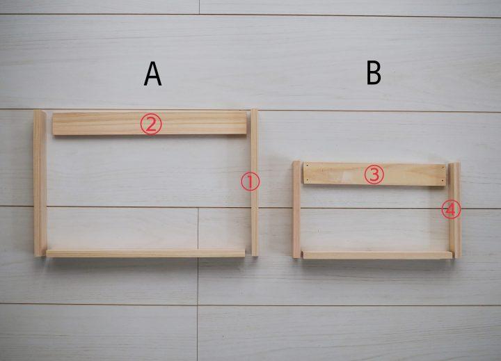 簡単壁掛けラック7