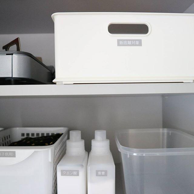 食器棚の収納アイデア13