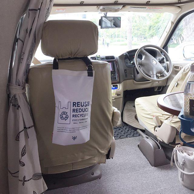 何かと便利な車のレジ袋収納アイデア