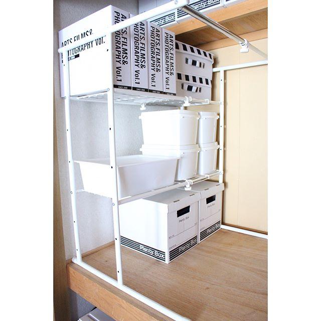 押入れの収納方法アイデア8