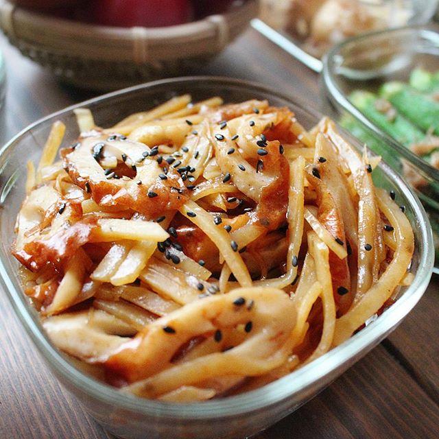 節約料理☆人気レシピ《副菜・根菜》