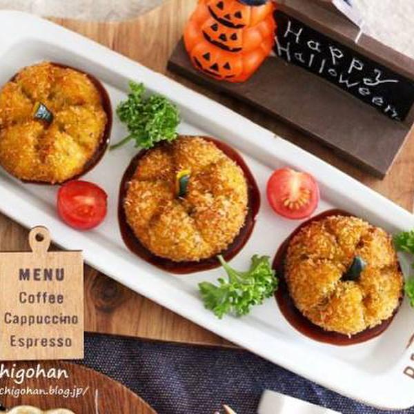 かぼちゃの人気中華レシピ!中華コロッケ