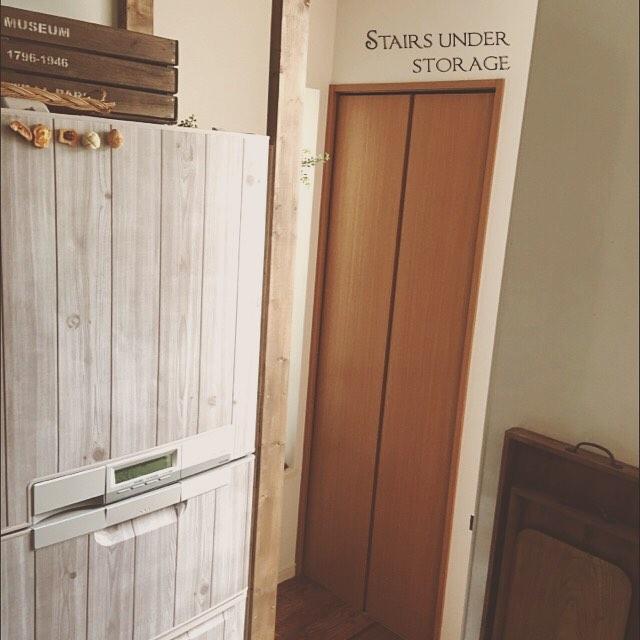 賃貸DIY!100均で冷蔵庫の生活感を消す