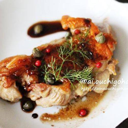 洋食のメニューに!鶏肉のおしゃれステーキ