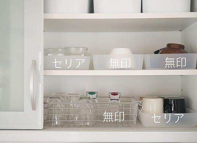 食器に合わせたボックスを使う収納方法
