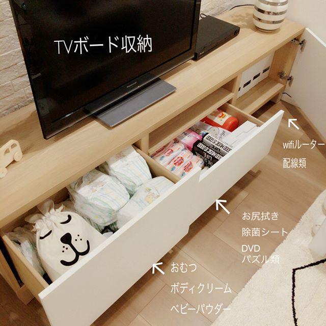 リビングのTVボードを使用する収納アイデア