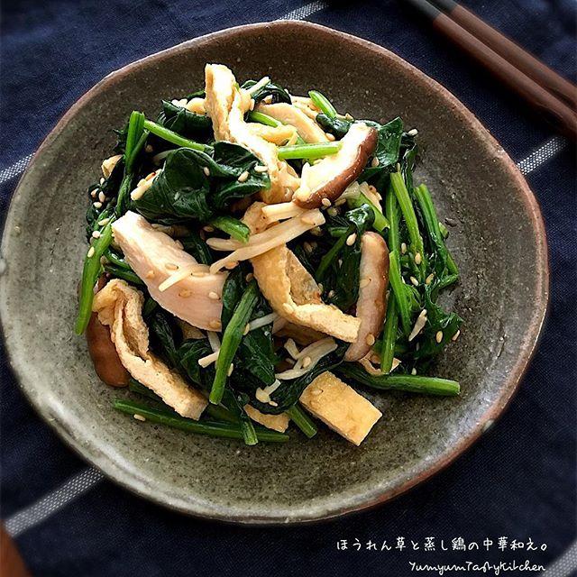 ほうれん草と蒸し鶏の簡単中華和え