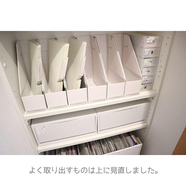書類の整理方法③書類の保管アイデア5