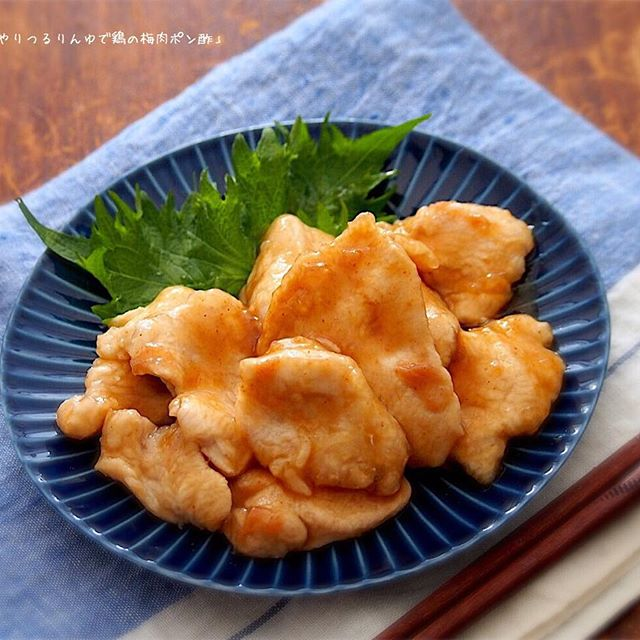 簡単な和食に!絶品茹で鶏肉の梅肉ポン酢4