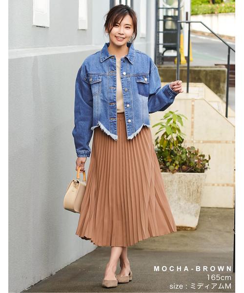 デニムジャケット×プリーツロングスカート