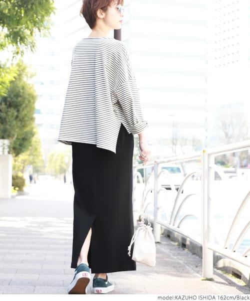 [coca] バックスリット入りロングタイトスカート