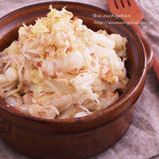 副菜に!白菜としらすのおかか風味のめんマヨサラダ