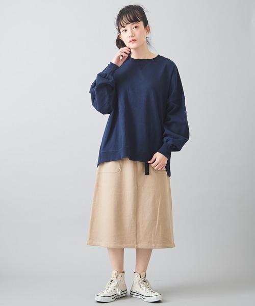 ベージュスウェットスカート×紺スウェット